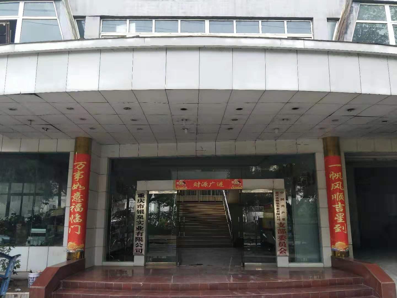 重庆门窗厂生产铝合金门窗时常用的铝型材表面处理技术有哪些?