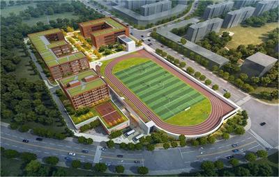 两江新区金通学校